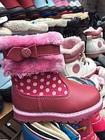 """Детские зимние ботинки для девочки """"Горошек"""" (розовые)"""