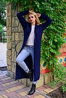 Теплый вязаный темно-синий  кардиган  Лало Modus  44-48 размеры