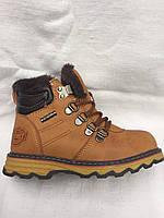 """Детские зимние ботинки для мальчика """"SPORT"""" (рыжий)"""