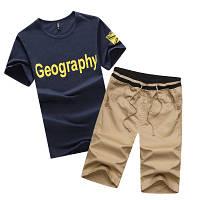 Летний мужской костюм: шорты и футболка