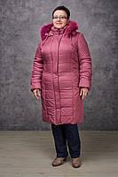 Зимнее женское пальто большие размеры NewMark Анна (брусника, бордо)
