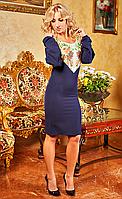 """Женское платье с цельнокройным рукавом """"Бланка"""" (т.синий)"""