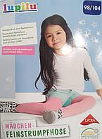 Комфортные колготы для девочки Lupilu рост 86 92 98 104  110 116