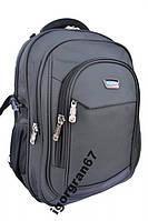 Рюкзак для ноутбука DENGGAO мод НВ507 объём 29 лит