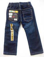 Штаны похожи на джинсы джеггинсы  рост 98