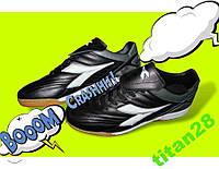 Обувь для футзала diadora кожа