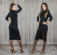 Женское платье футляр с разрезом черное