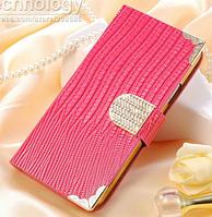Роскошный чехол-книжка для Nokia Lumia 520 розовый