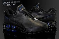Мужские кожаные кроссовки Adidas Porsche Design P5000 (pd5000-15)