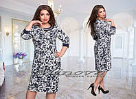 Приталенное платье с цветочным принтом больших размеров