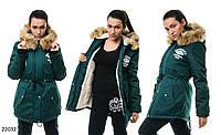 Женская зимняя куртка парка, в наличии 4 цвета