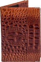 Модная женская кожаная обложка для паспорта с тиснением под кожу крокодила CANPELLINI SHI587-10KR коричневый