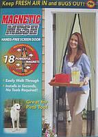 Антимоскитная сетка-шторка на магнитах Magic Mesh