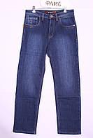 Модные мужские Джинсы на флисе больших размеров (код 24100D)