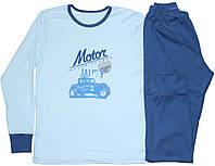 Пижама подростковая для мальчика, голубая кофта и темно-синие брюки, рост 164 см, Фламинго