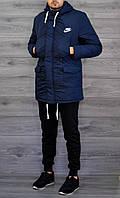 Мужская Парка на зиму Nike теплая 2 цвета