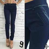 Стильные женские узкие брюки (дайвинг, декор экокожа, средняя посадка)