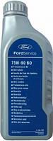 Трансмиссионное масло для МКПП FORD 75W-90 BO (WSD-M2C200-C) 1л