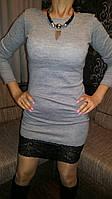 Женское платье с кружевом из ангоры