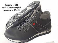 Зимние мужские теплые кожаные ботинки М121 черный