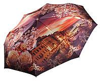 Женский зонт Три Слона САТИН ручка кожа ( полный автомат ) арт.145-28