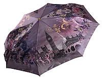 Женский зонт Три Слона САТИН ручка кожа ( полный автомат ) арт.145-30