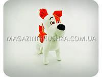 Мягкая игрушка «Пес Макс»