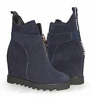 Зимние ботинки-сникерсы, замшевые, синего цвета 36,40р.