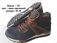 Зимние мужские теплые кожаные ботинки М121 коричневый