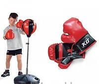 Детский боксерский набор стойка,груша,перчатки