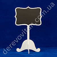 """Меловая табличка на подставке """"Этикетка"""" - номер для стола"""