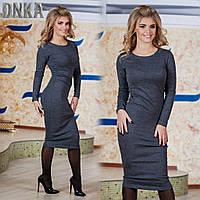 Платье облегающее длина-миди