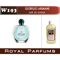 «Air di Gioia» от Giorgio Armani. Духи на разлив Royal Parfums 100 мл