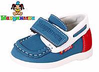 Детские кожанный туфли на липучке голубого цвета 17-20 размер