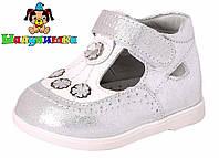 Детские серые туфли на липучке 17-20 размер