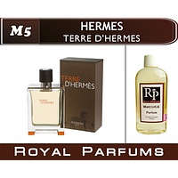 «Terre D'Hermes» от Hermes. Духи на разлив Royal Parfums 100 мл