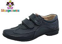 Кожанные детские туфли синего цвета 32-37 размер
