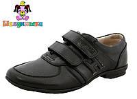 Кожанные черные детские туфли на липучках  32-37 размер