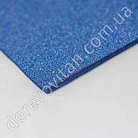 Бумага декоративная на клеевой основе А4, синяя, 10 листов