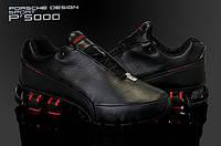 Мужские кожаные кроссовки Adidas Porsche Design P5000 (pd5000-16)