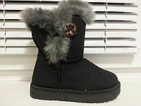 Зимняя детская обувь для девочки Размер 28 по стельке 16см.