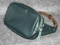 Кожаная поясная сумка зеленая