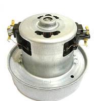 Двигатель на пылесосы 1600 Вт