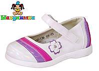 Ортопедические детские туфли белого цвета с яркими полосами  19-24 размер
