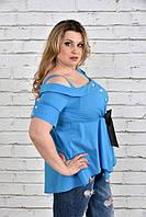 Женская элегантная блуза больших размеров (рр 42-74) с открытыми плечами, разные цвета
