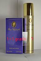 Парфюмерный набор Pani Walewska Classic (духи 30 мл+дезодорант)