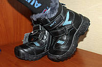 Кожаные ботинки для мальчиков на цигейке 28-32