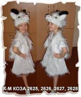 Карнавальный костюм детский козочка