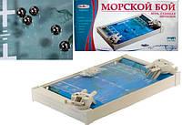 Морской бой с шариками, настольная игра