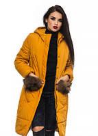 Оригинальная женская куртка-парка Зима-2017 (горчица), рр 44-52